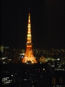 Tokyo Tower at night.