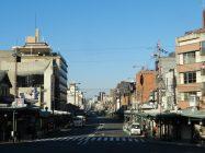 Kyoto, Shijo Dori Street