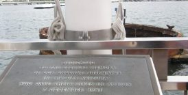 In memory of the crew of the USS Arizona - Pearl Harbor